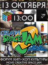 MOVE CREATIVE SPACE JAM