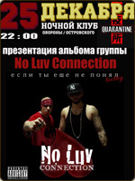 No Luv Connection - презентация альбома