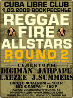 REGGAE FIRE ALL-STARS Round 2 (Ростов)